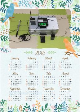 大阪 奈良 京都の防犯2018 カレンダー