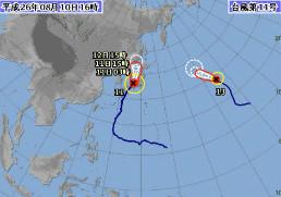 台風でーーす